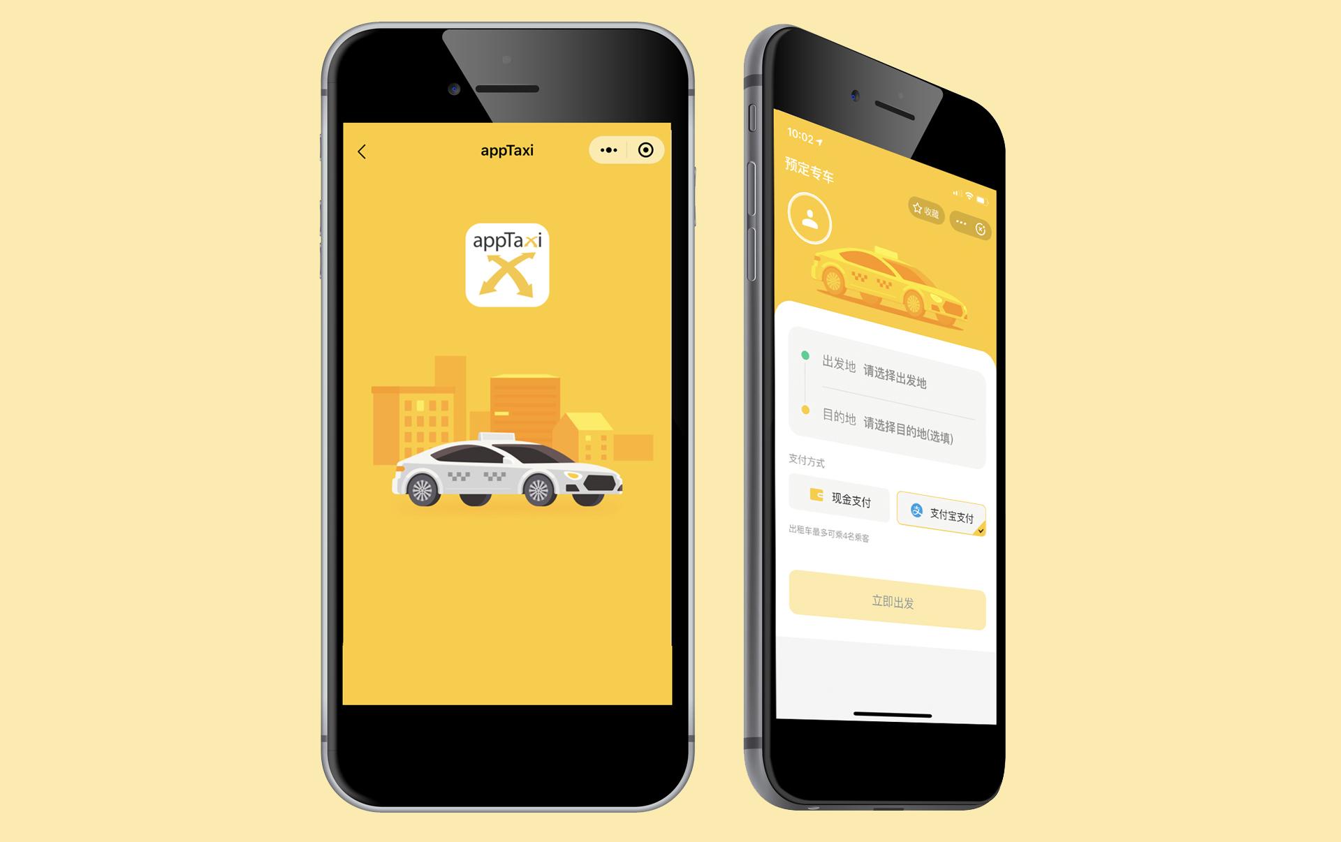 mini-app cinese