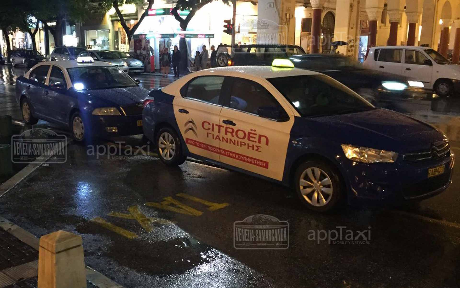Taxi Salonicco
